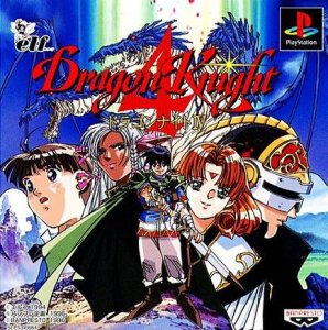 Dragon Knight 4 per PlayStation