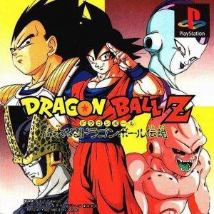 Dragon Ball Z: Idainaru Dragon Ball Densetsu per PlayStation