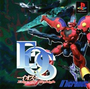 EOS: Edge of Skyhigh per PlayStation