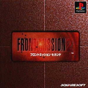 Front Mission 2 per PlayStation