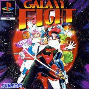 Galaxy Fight per PlayStation
