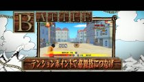 One Piece: Romance Dawn - Terzo trailer giapponese