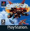 Geki-Oh Shooting King: Shienryu per PlayStation