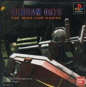 Gundam 0079 per PlayStation