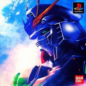Gundam: Char's Counterattack per PlayStation