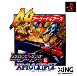 Image Fight & X-Multiply per PlayStation