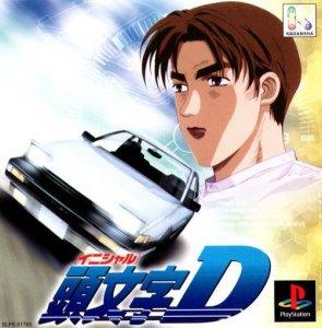 Initial D per PlayStation