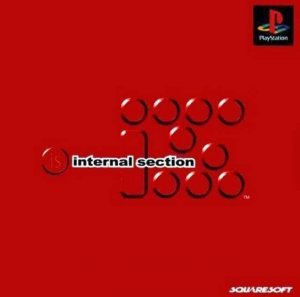 IS: Internal Section per PlayStation
