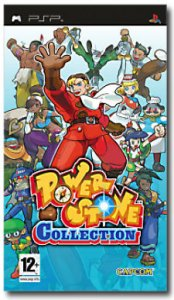 Power Stone Collection per PlayStation Portable