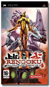 Rengoku 2: The Stairway to H.E.A.V.E.N. per PlayStation Portable