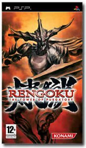 Rengoku: The Tower of Purgatory per PlayStation Portable