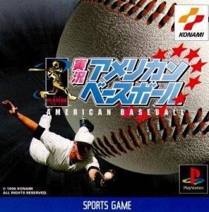 Jikkyou American Baseball per PlayStation