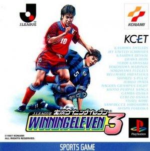 J-League Winning Eleven 3 per PlayStation