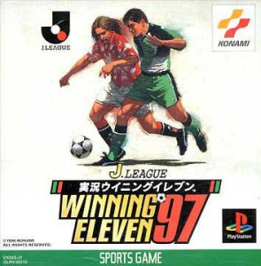 J-League Winning Eleven '97 per PlayStation