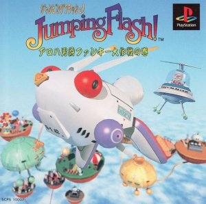 Jumping Flash! per PlayStation