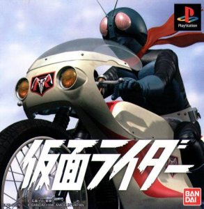Kamen Rider per PlayStation