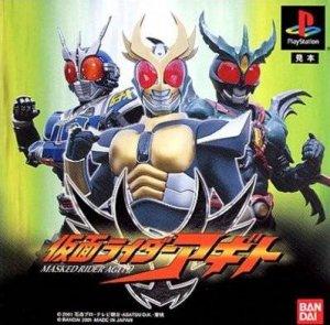 Kamen Rider Agito per PlayStation
