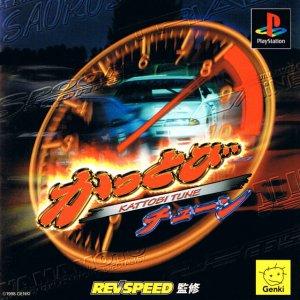 Kattobi Tune per PlayStation