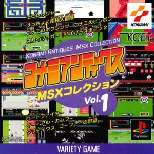 Konami Antiques: MSX Collection Vol. 1 per PlayStation