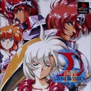 Langrisser I & II per PlayStation