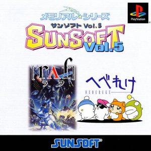 Memorial * Series: Sunsoft Vol. 5 per PlayStation