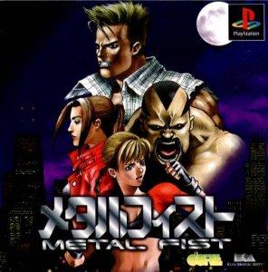 Metal Fist per PlayStation