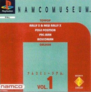 Namco Museum Vol. 1 per PlayStation