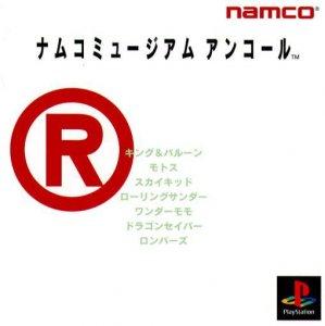 Namco Museum Encore per PlayStation
