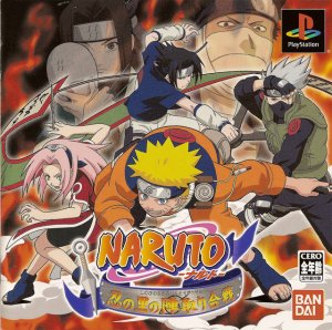 Naruto per PlayStation