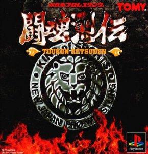 New Japan Pro Wrestling: Toukon Retsuden per PlayStation