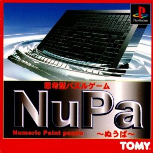 NuPa: Numeric Paint Puzzle per PlayStation