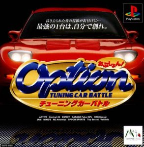 Option Tuning Car Battle per PlayStation