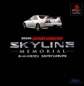 Over Drivin' Skyline Memorial per PlayStation