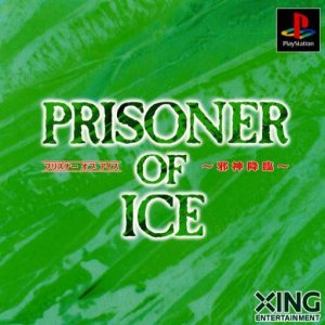 Prisoner of Ice per PlayStation
