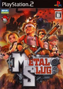 Metal Slug per PlayStation 2