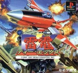 Raiden DX per PlayStation