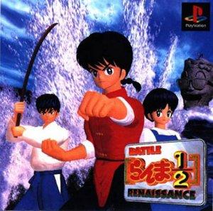 Ranma 1/2: Battle Renaissance per PlayStation