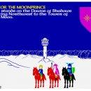 Lords of Midnight ritorna in vita