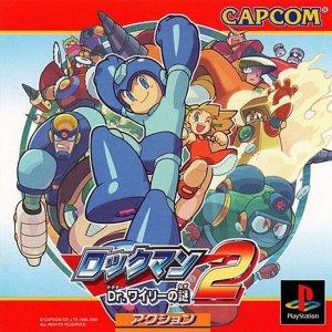 RockMan 2 per PlayStation
