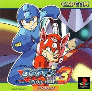 RockMan 3 per PlayStation