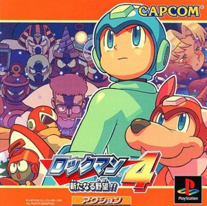 RockMan 4 per PlayStation