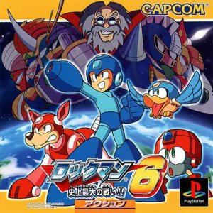 RockMan 6 per PlayStation