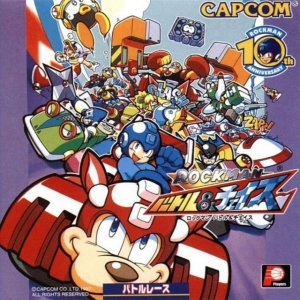 RockMan Battle & Chase per PlayStation