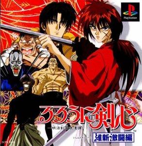 Rurouni Kenshin: Ishin Gekitouhen per PlayStation