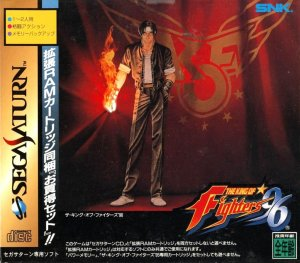 The King of Fighters '96 per Sega Saturn