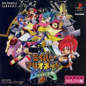 Sabre Marionette J: Battle Sabres per PlayStation