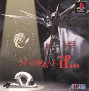 Shin Megami Tensei if... per PlayStation