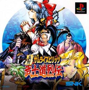 Shinsetsu Samurai Spirits Bushidouretsuden per PlayStation