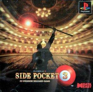 Side Pocket 3 per PlayStation