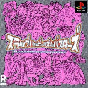 Slap Happy Rhythm Busters per PlayStation